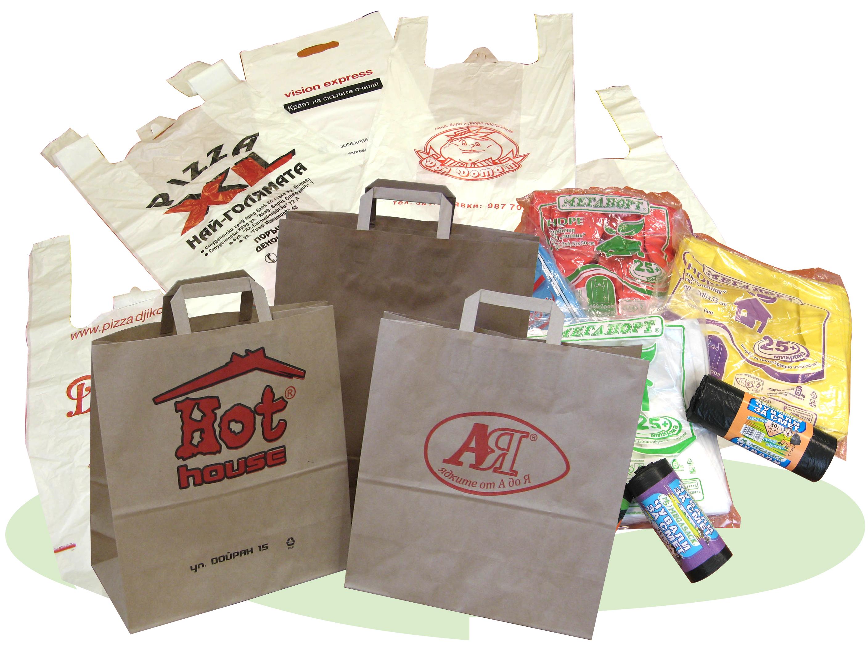 Полиетиленови и хартиени торбички и пликове